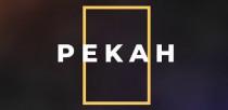 PEKAH