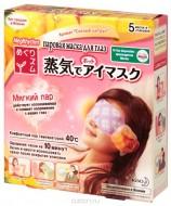 Паровая маска для глаз MegRhythm Спелый цитрус 5 шт: фото