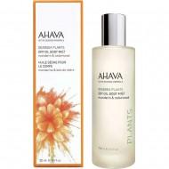Сухое масло для тела мандарин и кедр Ahava Deadsea Plants 100 мл: фото