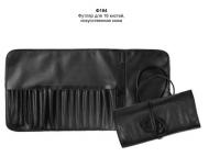 Футляр для 18 кистей ВАЛЕРИ-Д (искусственная кожа) с карманом: фото
