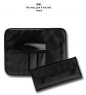 Футляр для 6 кистей ВАЛЕРИ-Д (черная ткань): фото