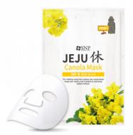 Маска для лица с маслом канола SNP Jeju rest canola mask 22 мл: фото