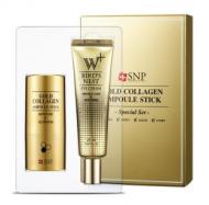 Набор по уходу за кожей лица SNP Gold collagen ampoule stick promotional set: фото