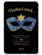 Тканевая маска для лица SKIN79 Venetain carnival mask shiny star 23 мл: фото