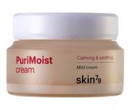 Крем с экстрактом эхинацеи для сухой кожи SKIN79 Puremoist cream 55 мл: фото