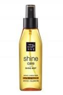 Увлажняющий мист для сияния и блеска MISE EN SCENE Shine Care Shine & Moisture Mist