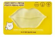 Патч для губ гидрогелевый ETUDE HOUSE Honey Jelly Lips Patch Moisturizing 10г: фото