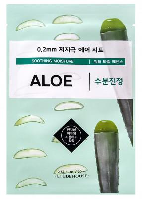 Маска с экстрактом алоэ ETUDE HOUSE 0.2 Therapy Air Mask Aloe: фото