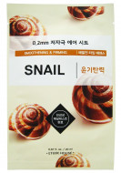 Маска со слизью улитки ETUDE HOUSE 0.2 Therapy Air Mask Snail Smoothening & Firming: фото