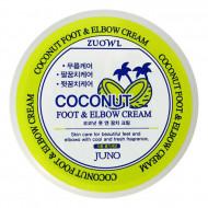 Крем для ног и локтей с кокосом Juno ZUOWL, 100г: фото