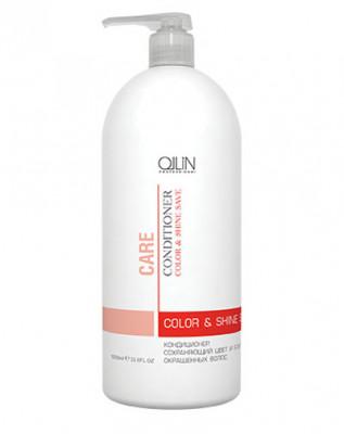 Кондиционер для сохранения цвета и блеска окрашенных волос OLLIN CARE Color&Shine Save Conditioner 1000мл: фото