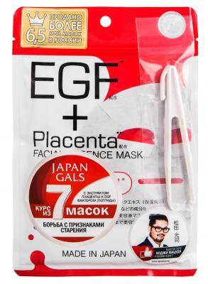 Маска с плацентой и EGF фактором Japan Gals Facial Essence Mask 7 шт: фото