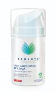 Крем-сыворотка для лица с эффектом дренажа FEMEGYL 50 мл: фото
