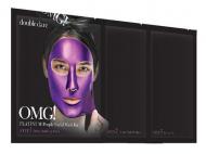 Трехкомпонентный комплекс масок ГЛУБОКОЕ УВЛАЖНЕНИЕ И РЕЛАКС Double Dare OMG! Platinum Purple Facial Mask Kit: фото