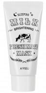 Маска для лица ночная A'PIEU Fresh Mate Milk mask (Brightening): фото