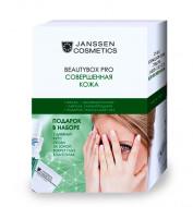 Набор Совершенная кожа Janssen Cosmetics Beautybox pro PERFECT SKIN: фото