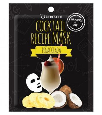 Тканевая маска-коктейль ПинаКолада Berrisom Cocktail Recipe Mask Pina Colada 20г: фото