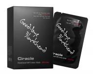 Маска для удаления черных точек Ciracle Blackhead Off Cotton Mask 20*5мл: фото