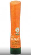 Гель для тела увлажняющий морковный Welcos Kwailnara Jeju Carrot Moisture Soothing Gel 250мл: фото