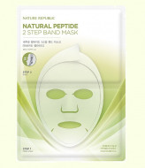 Маска для лица двухшаговая NATURE REPUBLIC Natural Peptide 2 step Band Mask Sheet Avocado Pertide 23мл: фото