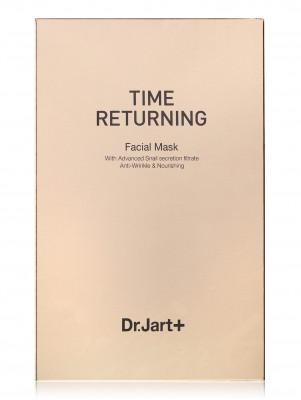 Time Returning Антивозрастная маска с муцином улитки 20гр*10 шт: фото