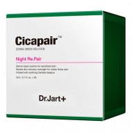 Крем-маска восстанавливающая ночная Антистресс Dr.Jart+ Cicapair 30*3 мл: фото