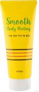 Разглаживающий пилинг-гель для тела A'PIEU Smooth Body Yellow Peeling: фото