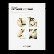 Маска тонизирующая с увлажняющим эффектом Avajar Phyto-Color White Mask 10шт: фото