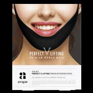 Маска женская лифтинговая (черная) AVAJAR perfect V lifting premium woman black mask 1 шт: фото