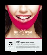 Маска лифтинговая (розовая) AVAJAR perfect V lifting premium mask 1 шт: фото