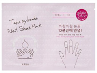 Маска для ногтей A'PIEU Take My Hand Nail Sheet Pack (Berry): фото