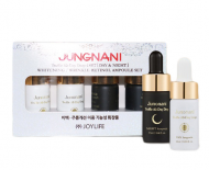 Сыворотка для лица с ретинолом JUNGNANI TRUFFLE ALL-DAY DROP (DAY & NIGHT) 13мл*4: фото