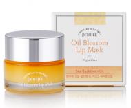 Отзывы Маска для губ с витамином Е и маслом облепихи PETITFEE Oil Blossom Lip Mask Sea Buckthorn oil