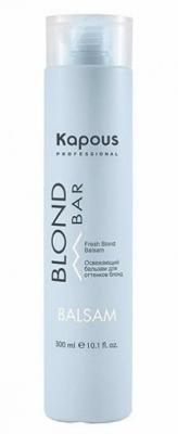 Бальзам освежающий для оттенков блонд Kapous Blond Bar Fresh Blond Balsam 300мл: фото