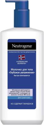 Молочко - Глубокое увлажнение Neutrogena 250 мл: фото