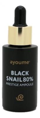Сыворотка ампульная с муцином черной улитки AYOUME BLACK SNAIL PRESTIGE AMPOULE 30мл: фото