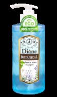 Шампунь питательный без сульфатов и силикона Moist Diane Botanical Refresh 480 мл: фото