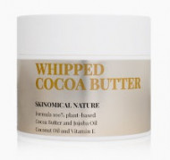 Масло Какао SKINOMICAL Whipped Cocoa Butter 200 мл: фото