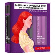 Набор Весенний Matrix Total results Color Obsessed: Шампунь 300 мл + Кондиционер 300 мл: фото