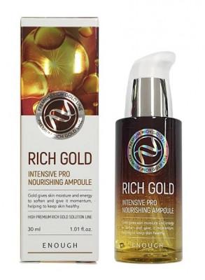 Сыворотка ампульная питательная с золотом Enough Rich Gold Intensive Pro Nourishing Ampoule 30мл: фото