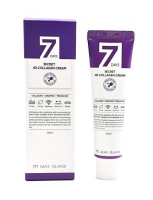 Крем с 4 видами коллагена May island 7Days Secret 4D Collagen Cream 50мл: фото