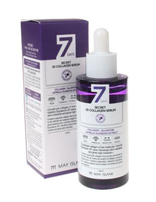 Сыворотка с 4 видами коллагена May island 7Days Secret 4D Collagen Serum 50мл: фото