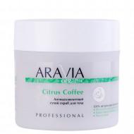 Антицеллюлитный сухой скраб для тела ARAVIA Organic Citrus Coffee 300г: фото
