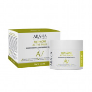 Хлорофилл-каротиновая маска ARAVIA Laboratories Anti-Acne Active Mask 100мл: фото