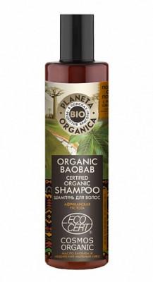 Шампунь для волос Planeta Organica Organic baobab 280мл: фото