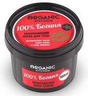 Увлажняющий скраб для тела Organic Kitchen