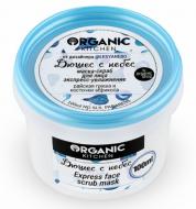 Маска-скраб для лица экспресс-увлажнение от @lesyanebo Organic Kitchen