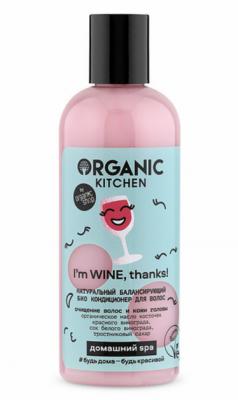 Био-кондиционер для волос балансирующий Organic Kitchen