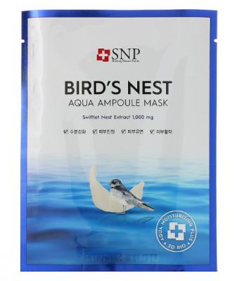 Маска тканевая с экстрактом птичьего гнезда SNP Bird's nest aqua ampoule mask 25г: фото
